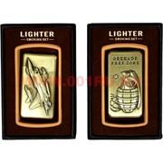 Зажигалка газовая Lighter «военная тематика»