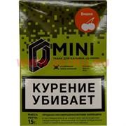Табак для кальяна 15 гр Д-Мини «Вишня» крепкий