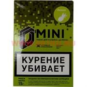 Табак для кальяна 15 гр Д-Мини «Ананас» крепкий