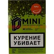 Табак для кальяна 15 гр Д-Мини «Арбуз» крепкий