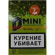 Табак для кальяна 15 гр Д-Мини «Карамель» крепкий