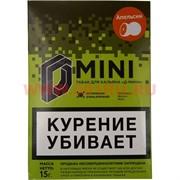 Табак для кальяна 15 гр Д-Мини «Апельсин» крепкий