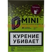 Табак для кальяна 15 гр Д-Мини «Кайпиринья» крепкий