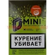 Табак для кальяна 15 гр Д-Мини «Маракуйя» крепкий