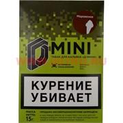 Табак для кальяна 15 гр Д-Мини «Мороженое» крепкий