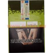 Табак для кальяна 15 гр Д-Мини «Мята» крепкий