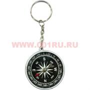 """Брелок для ключей """"Компас"""" 45 мм диаметр, 12 шт/уп"""