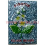 Бисер №6 (3,6 мм) бирюзовый №123 перламутровый 450 грамм