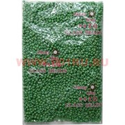 Бисер №6 (3,6 мм) светло-зеленый №47 матовый 450 грамм