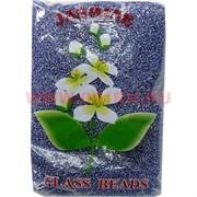 Бисер №6 (3,6 мм) синий №33 зеркальный 450 грамм