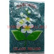 Бисер №6 (3,6 мм) сине-зеленый №51А зеркальный 450 грамм