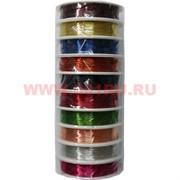 Проволока для бисера 0,3 мм 30м цвета миксом, цена за 10 шт