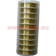 """Проволока для бисера 0,4 мм 50м """"желтая"""", цена за 10 шт"""