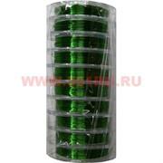 """Проволока для бисера 0,3 мм 10м """"зеленая"""", цена за 10 шт"""