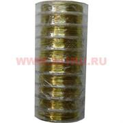 """Проволока для бисера 0,3 мм 10м """"желтая"""", цена за 10 шт"""