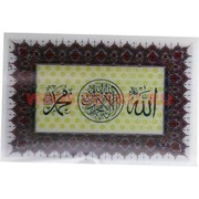 Магнит мусульманский объемный, цена за 10 шт
