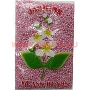 Бисер №6 (3,6 мм) темно-розовый №145 перламутровый 450 грамм