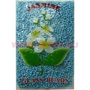 Бисер №6 (3,6 мм) голубой №43 матовый 450 грамм
