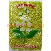 Бисер №6 (3,6 мм) лимонный №122 перламутровый 450 грамм