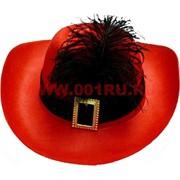"""Прикол """"Шляпа с пером""""  (красная)"""