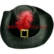 """Прикол """"Шляпа с пером""""  (черная)"""