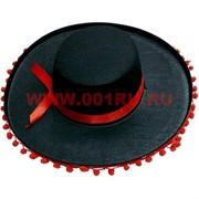 """Прикол """"Испанская шляпа"""""""