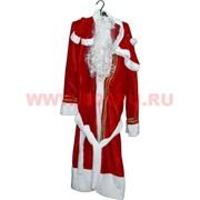 Маскарадный костюм Деда Мороза
