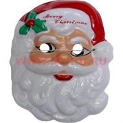 """Маскарадная маска """"Санта"""" цена за 120 шт"""
