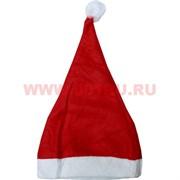Колпак Санта Клауса цена за 12 шт