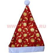 Колпак Санта Клауса с золотистым тиснением цена за 12 шт