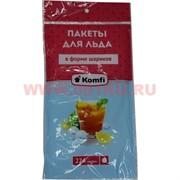 Пакеты для льда в форме шариков 224 ячейки Komfi