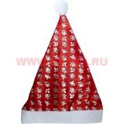 Колпак Санта Клауса с серебристым тиснением цена за 12 шт