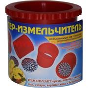 Суперизмельчитель (Украина)