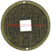 Монета китайская 5,8см