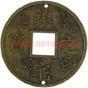 Монета китайская 3,5 см