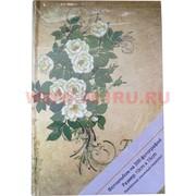 """Фотоальбом на 300 фото 10х15 см, """"цветы"""" ассортимент, 12 шт\кор"""