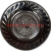Поднос металлический 24 см круглый с узорами