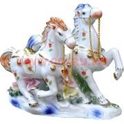 """Статуэтка """"Пара лошадей"""" с цепочкой, цветной фарфор"""