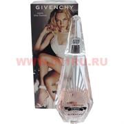 """Туалетная вода Givenchy """"Ange ou Demon Le secret"""" 100мл женская"""