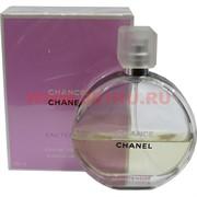 """Туалетная вода Chanel """"Chance eau tendre"""" 100мл женская"""
