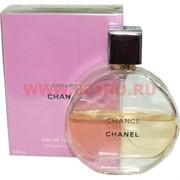 """Туалетная вода Chanel """"Chance"""" 100мл женская"""