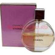 "Парфюмированная вода Chanel ""Chance"" 100мл женская"