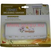 Домик для 6 зубных щеток на липучке для крепления на стену