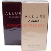 """Парфюмированная вода Chanel """"Allure"""" 100мл женская"""