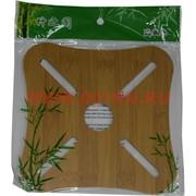 Подставка под горячее 17х17 см из бамбука