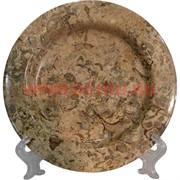 Тарелка из яшмы 15 см (Пакистан)