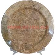 Тарелка из яшмы 25 см (Пакистан)