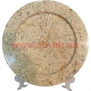 Тарелка из яшмы 30 см (Пакистан)