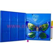 Бабочка в книге летающая с резинкой