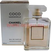 """Парфюмированная вода Chanel """"Coco Mademoiselle"""" 100мл женская"""